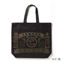 中川政七商店エコバッグ(ロゴ黒)