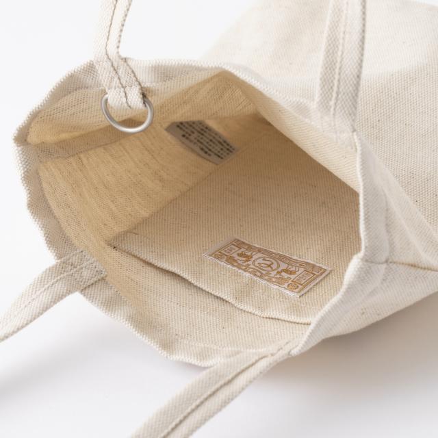 綿麻斜子織りのバッグインバッグ