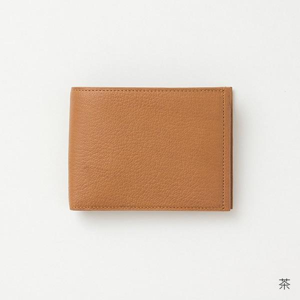 山羊革の二つ折り財布