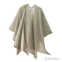 mino tate linen & wool