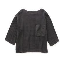 蚊帳とガーゼのプルオーバー【会員限定蔵出市対象商品】
