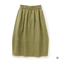 厚手麻のバルーンスカート
