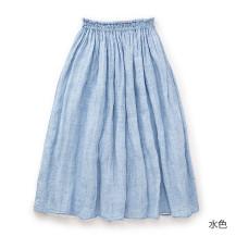 蚊帳生地で作ったスカート(水色)