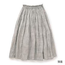 蚊帳生地で作ったスカート(薄墨)