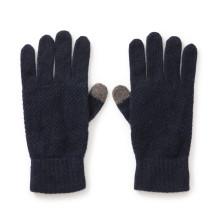 鹿の子編みの手袋 メンズ