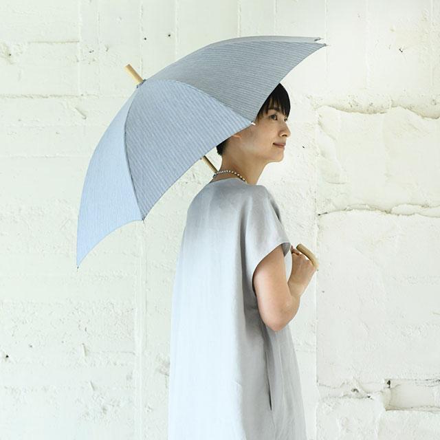 追撚綿とリネンのトップ糸染日傘