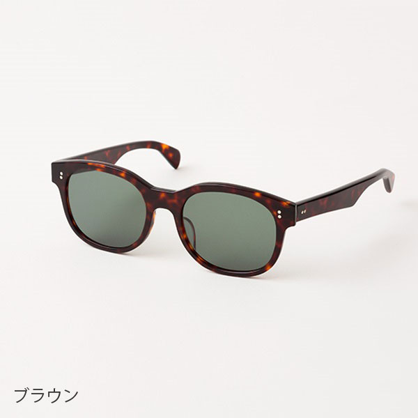 TO&FRO TRAVEL SUNGLASS