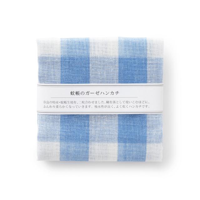 かや織のガーゼハンカチ 水色