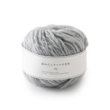 麻わたとウールの毛糸