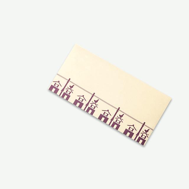 ここかしこ 苗字封筒