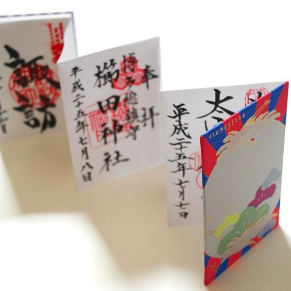 kichijitsu GOSHUINノート