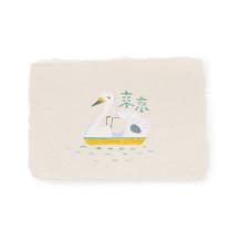 ご当地和紙の手染め絵はがき 東京 スワンボート【ご当地ものセール】