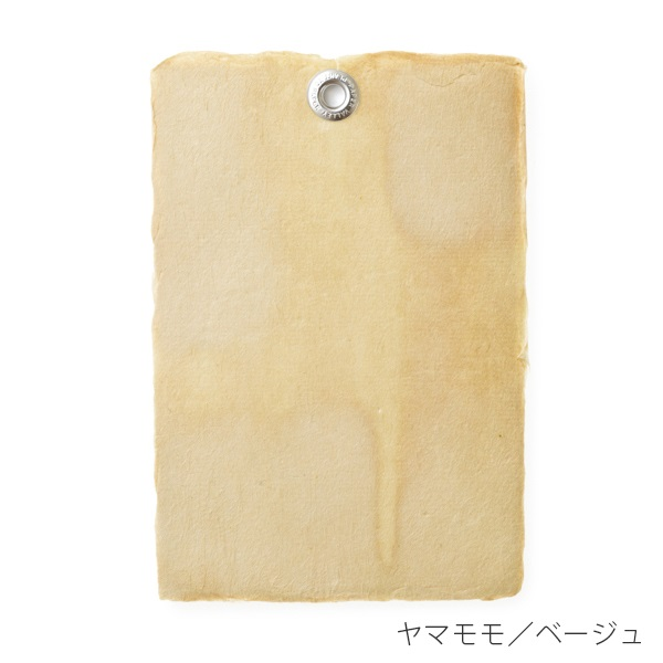 PAPER VALLEY gift paper ぼかし