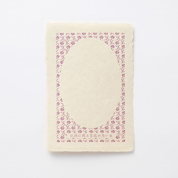 PAPER VALLEY milepaper book 母の日の紙