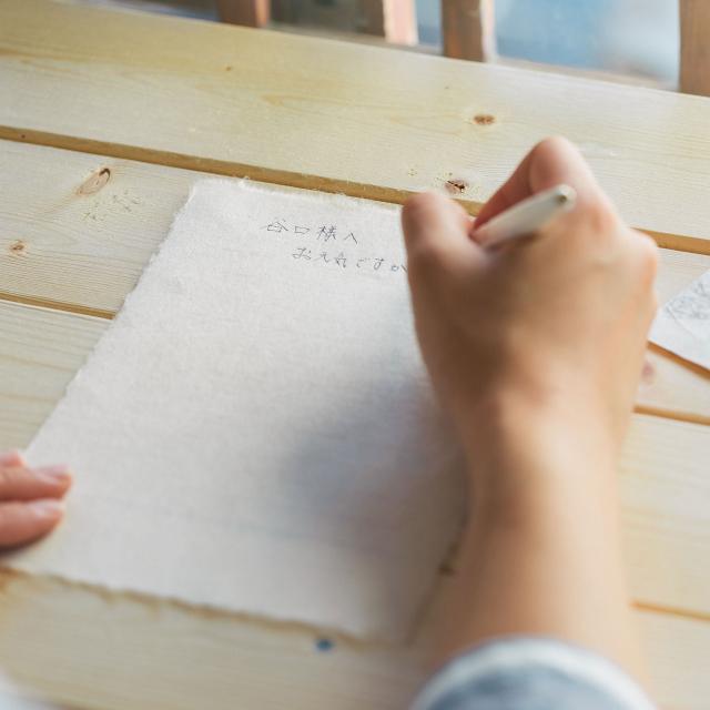名尾手すき和紙 文綴箱