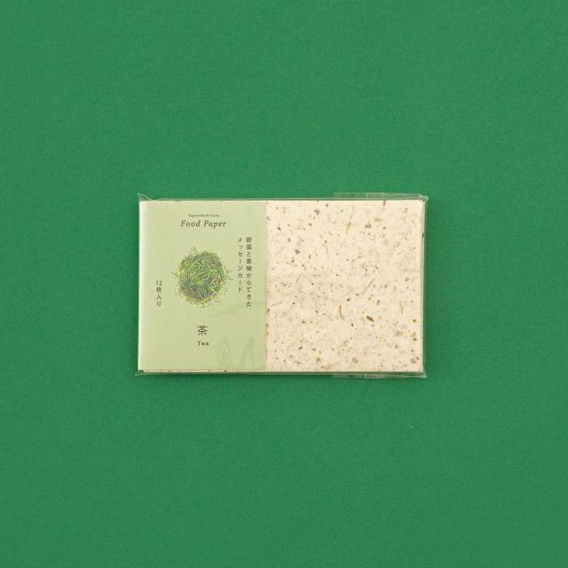 foodpaper野菜と果物からできたメッセージカード