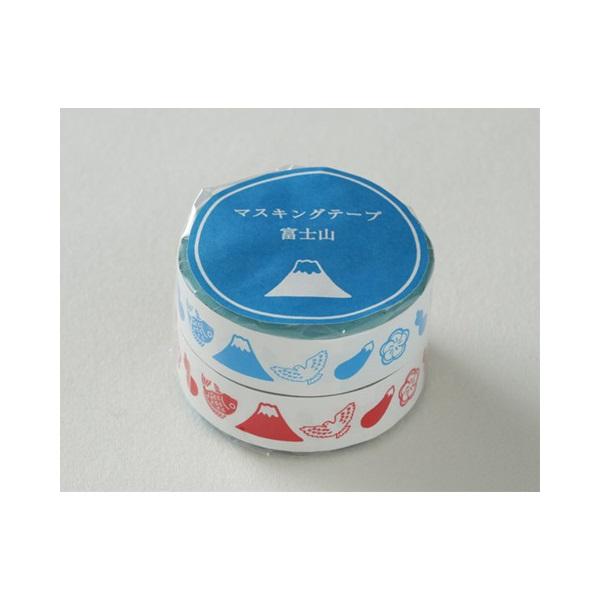 マスキングテープ 富士山 青赤