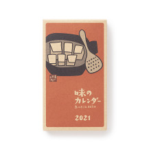 味の手帖 日本のカレンダー 日めくり 2021