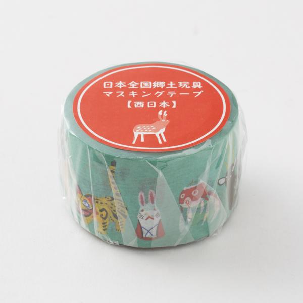 日本全国郷土玩具マスキングテープ 西日本