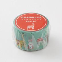 日本全国郷土玩具マスキングテープ 西日本【会員限定蔵出市対象商品】