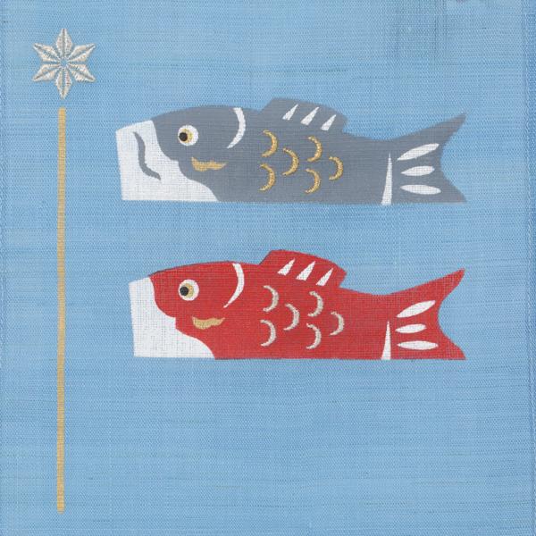 ミニタペストリー 鯉のぼり