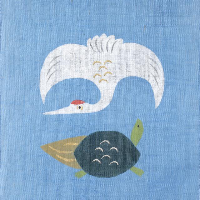 ミニタペストリー 鶴と亀