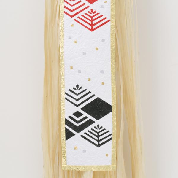 高砂麻苧飾り