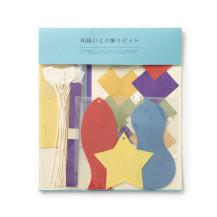 和紙の七夕飾りセット
