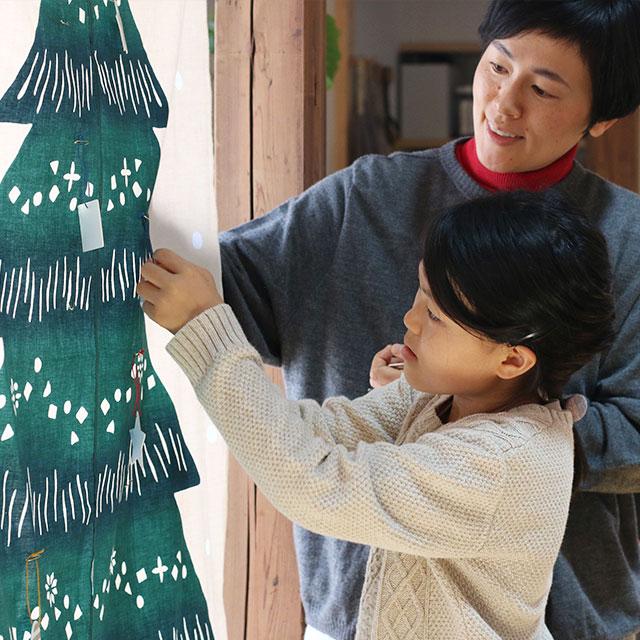季節のしつらい便 クリスマス