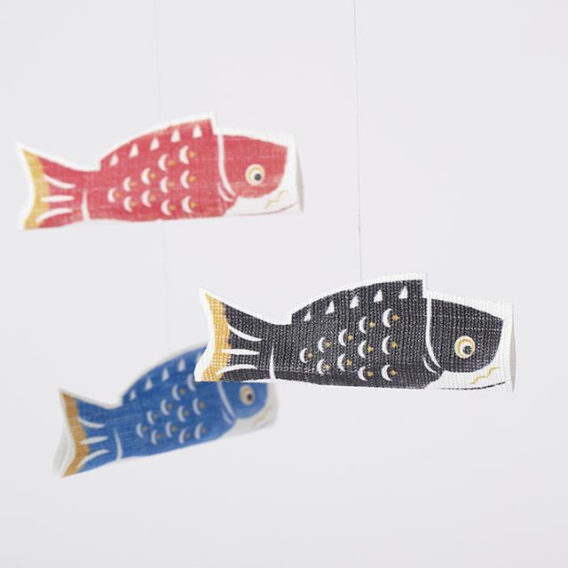 鯉のぼり吊り飾り