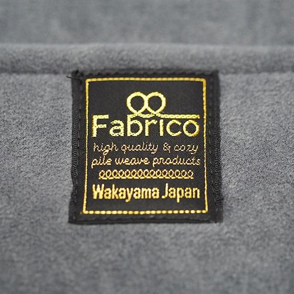 Fabrico チェアパッド 政七別注 柴 グレー/黒