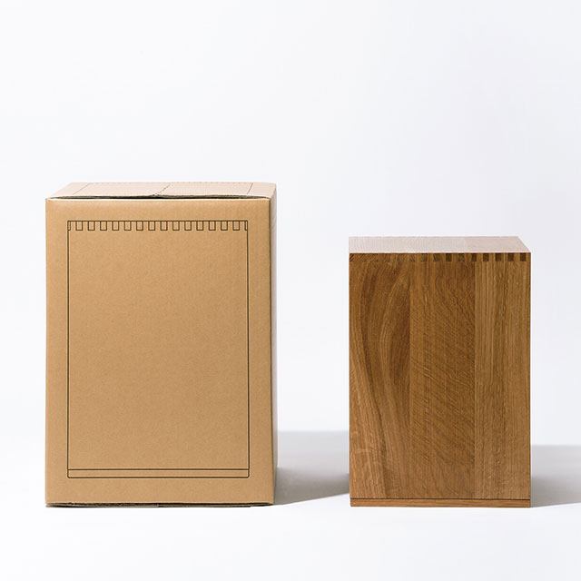 THE STACKING STOOL Oak