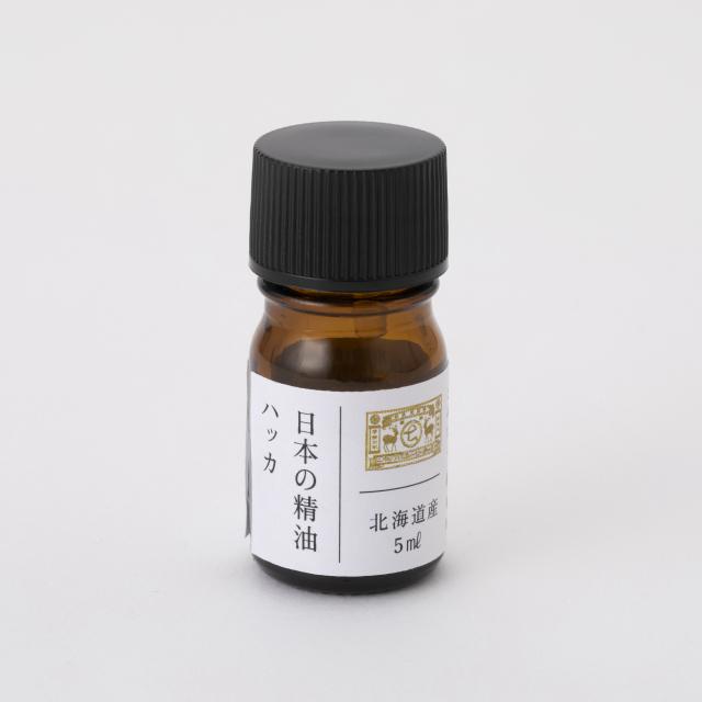 日本の精油 北海道産 ハッカ