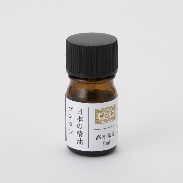 日本の精油 高知県産 ブンタン