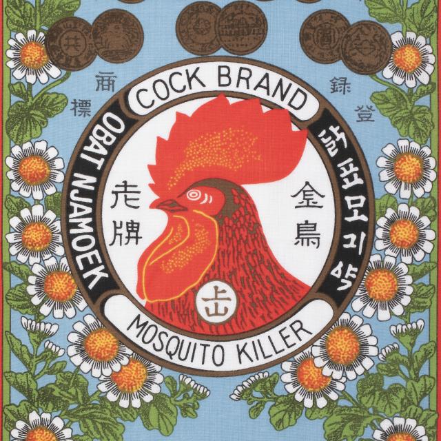 金鳥の夏日本の夏 手捺染てぬぐい 金鳥香