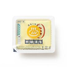 木綿湯布 温泉名物【アウトレット】