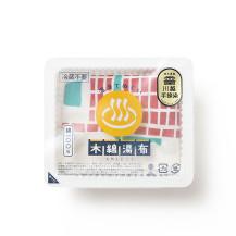 木綿湯布 埼玉名物【アウトレット】