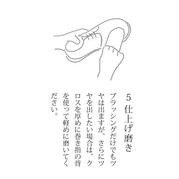 靴のお手入れ道具