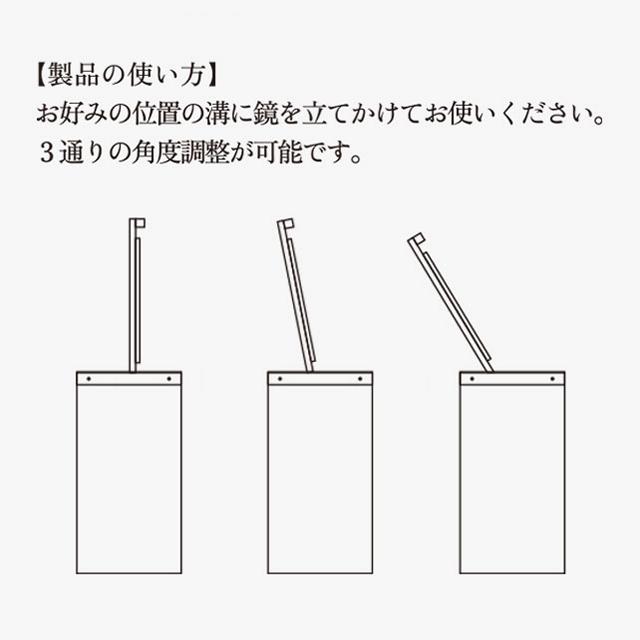 化粧箱【6月中旬に再入荷予定】
