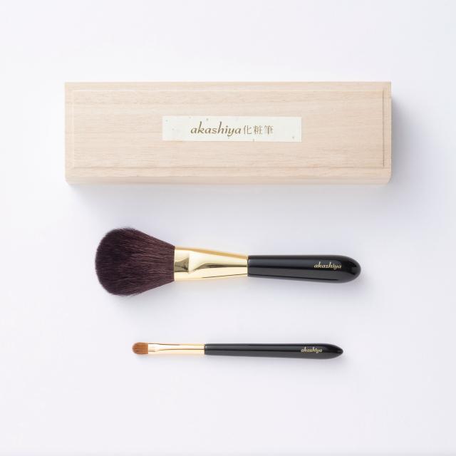 あかしや 化粧筆 ハイグレードタイプ パウダーL