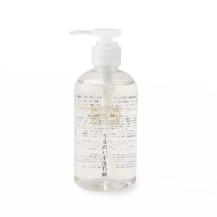 うるおい手洗石鹸(無香料)
