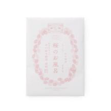 桜のお風呂