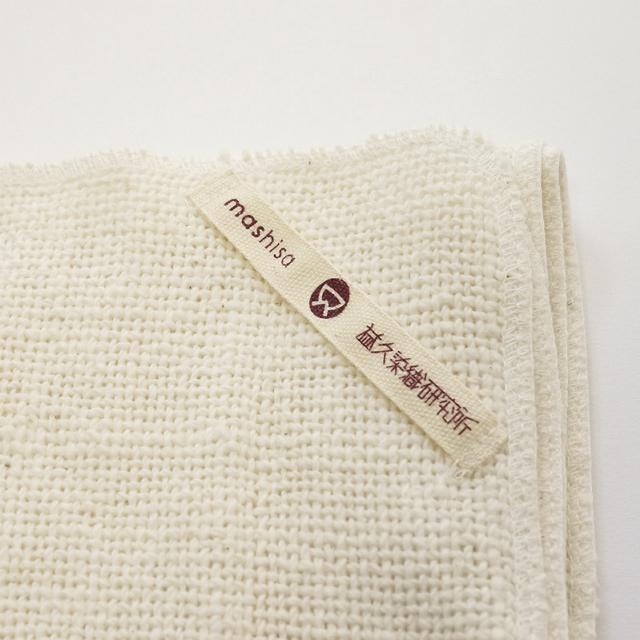 ガラ紡の健康タオル ミニ 生成