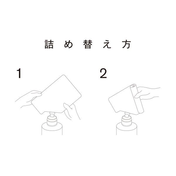 THE 衣料用漂白剤 The Stain Remover 詰替用 200ml入