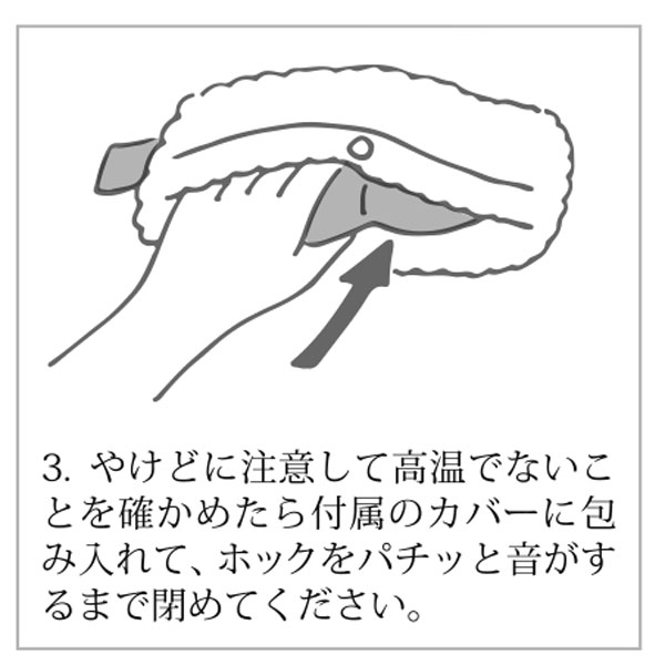 小豆の温熱アイマスク