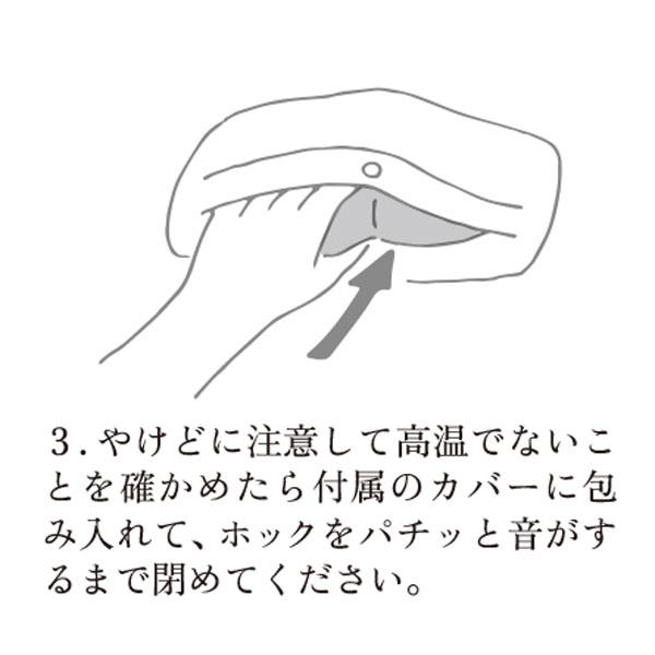 小豆の温熱アイマスク【いま試してほしい10%OFF対象商品】