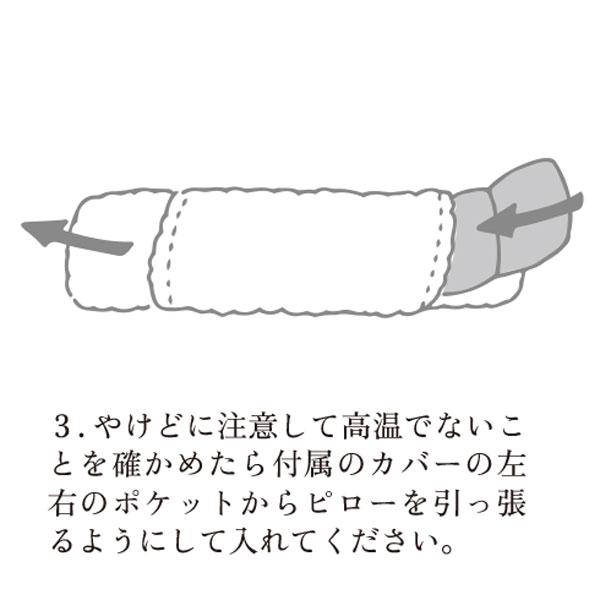 小豆の温熱ネックピロー