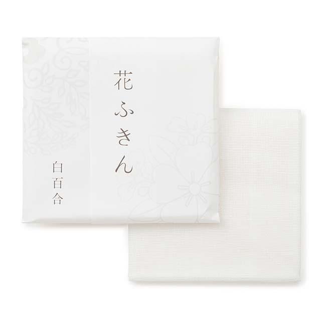 遊 中川 花ふきん
