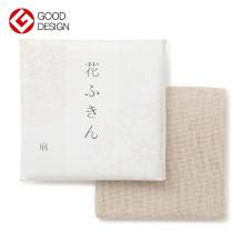 遊 中川 花ふきん 麻