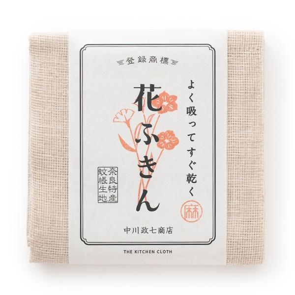 中川政七商店 花ふきん アサ